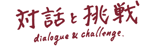 永山由高 公式サイト